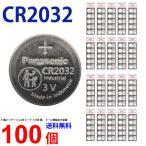 Panasonic CR2032 100個 パナソニックCR2032 パナソニック CR2032 CR2032 2032