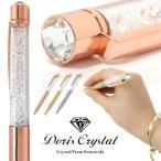 スワロフスキークリスタル  ボールペン かわいい ペン キラキラ スワロフスキー純正クリスタル 40代 50代