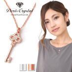ショッピングスワロフスキー Doris Crystal スワロフスキー純正クリスタル ネックレス ネックレス シルバー シンプル クリスタル スワロフスキー SWAROVSKI