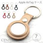 Apple AirTag ケース アップル エアタグ ケース 高級合皮 人工皮革  シンプル おしゃれ 高級感 Apple AirTag カバー 保護ケース キズ防止 保護カバー 紛失防止