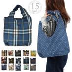 エコバッグ 選べる39タイプ エコバッグ エコ 買い物バッグ 買い物 ショッピング A4 ギフト ショッピングバッグ 折りたたみ バッグ かわいい 40代 50代