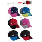 MIZUNO ミズノ ソフトテニス日本代表応援 限定キャップ 62JW6X11