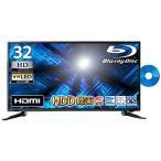 32V型 地上・BS・110度CS ブルーレイプレーヤー内蔵 ハイビジョン 液晶テレビ ADSパネル [外付けHDD録画対応] HDMI HDD