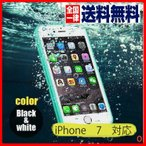 送料無料 iPhone7 ケース 防水 水中撮影 指紋認証対応