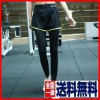 送料無料 スポーツウェア レギンス ヨガウェア ショートパンツ付き トレーニング