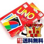 送料無料 UNО ウノ カードゲーム パーティゲーム ゲーム