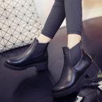 サイドゴア ブーツ ショートブーツ 厚底 レディース 靴