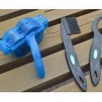 ショッピング自転車 チェーンお掃除セット 自転車チェーン ブラシ付き 簡単洗浄 メンテナンス