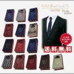 ショッピングネクタイ ネクタイ  カフス ハンカチ 3点セット 選べるカラー 全14種類 メンズ 送料無料