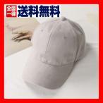 送料無料 キャップ 帽子 オルチャン オルチャンファッション シンプル