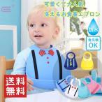 お食事エプロン シリコン スタイ ビブ 防水 ベビー 食事 赤ちゃん よだれかけ 出産祝い プレゼント