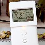 KK moon ガイガーカウンター 放射線検出器 放射能 デジタルLCDスクリーン プロ ガンマ放射線 X線ベータ 粒子 放射