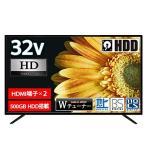 東京Deco HDD搭載 32V型 500GB内蔵 地上・BS・110度CS デジタルハイビジョン 液晶テレビ Wチューナー LED直下型バック