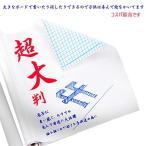 MINAKA ホワイトボードシート 壁がホワイトボードに! 90*200cmの大判 超便利 DIYセット オフィス/勉強/事務用品/教室