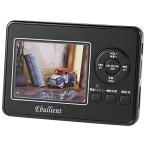 とうしょう ダビング レコーダー 録画機能 DVD USB SD VHSテープ 8mmテープ 簡単ダビング ブラック BR-270