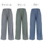 薄手 前ファスナー イージーパンツ (服 衣料 高齢者 シニア シニアファッション 男性 紳士 メンズ)