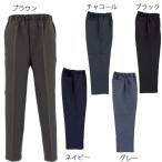 シニア メンズ イージー らくらくスラックス風 パンツ (服 衣料 高齢者 シニアファッション 男性 紳士 メンズ)