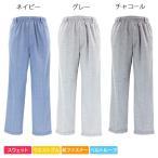 薄手 スウェット パンツ (服 衣料 高齢者 シニア シニアファッション 男性 紳士 メンズ)