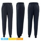 シニア 前ファスナー 裾リブ ジャージ (服 衣料 高齢者 シニアファッション 男性 紳士 メンズ)