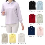 長袖 無地 ポロシャツ(服 衣料 高齢者 シニア シニアファッション 婦人 女性 レディース)