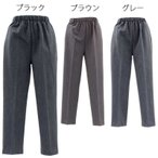 日本製 ウエストゴム 裏起毛  パンツ(服 衣料 高齢者 シニア シニアファッション 婦人 女性 レディース)