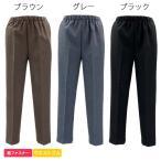 裾ファスナー リハビリ パンツ 日本製(服 衣料 高齢者 シニア シニアファッション 婦人 女性 レディース)
