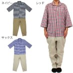 送料無料 介護 パジャマ 通年用 タッチホック式(服 衣
