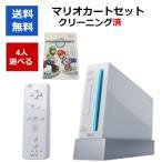 4人で対戦 マリオカートセット Wii 本体 マリオカート お得セット 中古 送料無料