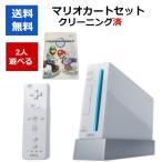 Yahoo!cwショップ2人で対戦 マリオカートセット Wii 本体 マリオカート お得セット 中古 送料無料