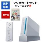 ショッピングWii マリオカートセット wii 本体 マリオカート すぐに遊べる お得セット 中古 送料無料