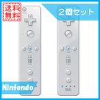 wii リモコン 本体 2個セット 任天堂