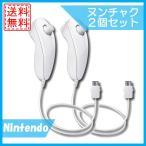 ショッピングWii Wii ヌンチャク シロ 2個セット 任天堂 中古