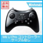 ショッピングWii Wii U PRO コントローラー プロコントローラ クロ  送料無料 ケーブルなし