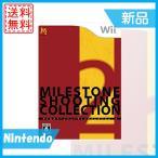 マイルストーン シューティングコレクション2 wii 新品 任天堂 ソフト