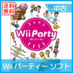Wii パーティー Wii ソフト ウィーパーティー 中古 送料無料