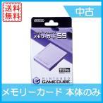 任天堂 DOLメモリーカード59
