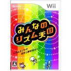 Wii みんなのリズム天国 Wiiゲームソフト 任天堂 ニンテンドー 中古 送料無料