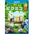 ピクミン3 Wii U 中古