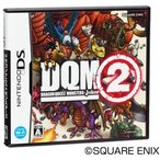 DS ドラゴンクエストモンスターズ ジョーカー2 中古 ソフト