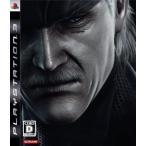 PS3 メタルギア ソリッド 4 ガンズ・オブ・ザ・パトリオット 中古 外箱説明書付き