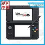 New 3DS 本体のみ ブラック ニンテンドー ニュー3DS 中古 送料無料