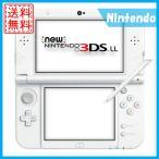 New3DS LL 本体 ニンテンドー パールホワイト 任天堂 Nintendo 送料無料