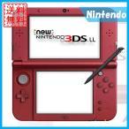 New3DS LL 本体 メタリックレッド ニンテンドー 任天堂 Nintendo 中古 送料無料