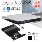 DVD CD 薄型 マルチドライブ 携帯型 小型 簡単