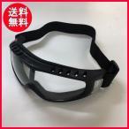 サバゲー タクティカル ゴーグル 防護 グラス 保護 メガネ 眼 軍用モデル100g-20170612-C2056