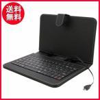 7インチ専用 タブレットキーボード付 ケース サイズ調整機能付 アンドロイドタブレット microUSB 端子 ブラック2cm-20170613-C2137