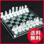 チェス セット ガラス 盤 ボード 駒 ドラマ相棒使用  MC-20170609-C2019