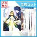 Fate/Zero FateZero 全巻セット 全6巻 完結セット ライトノベル 小説 中古