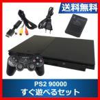 PS2 本体 PlayStation 2 プレ2 プレステ2 チャコール・ブラック (SCPH-90000CB)