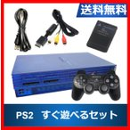 PlayStation2 PS2 プレイステーション2 本体 オーシャン ブルー (SCPH-37000)